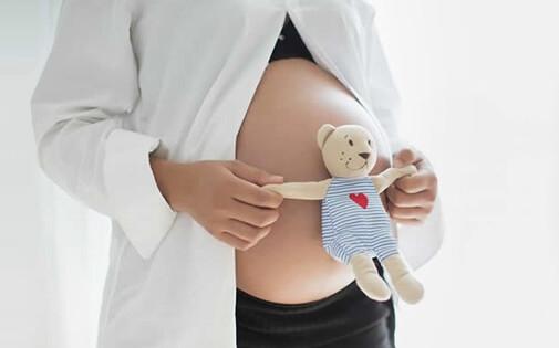 Gebelikte Bebek Hareketleri